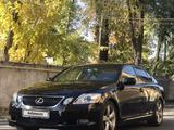 Lexus GS 350 2007 года за 7 600 000 тг. в Алматы – фото 2