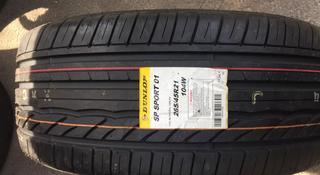 Шины Dunlop 265/45/r21 sp01 за 92 500 тг. в Алматы