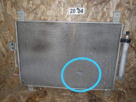 Радиатор кондиционера за 44 000 тг. в Алматы
