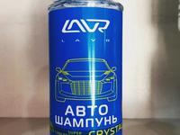 Автошампунь CRYSTAL LAVR за 700 тг. в Усть-Каменогорск