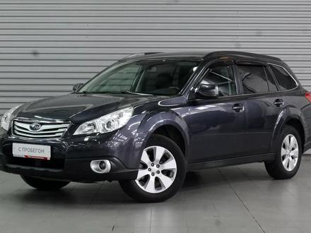 Subaru Outback 2011 года за 6 850 000 тг. в Семей