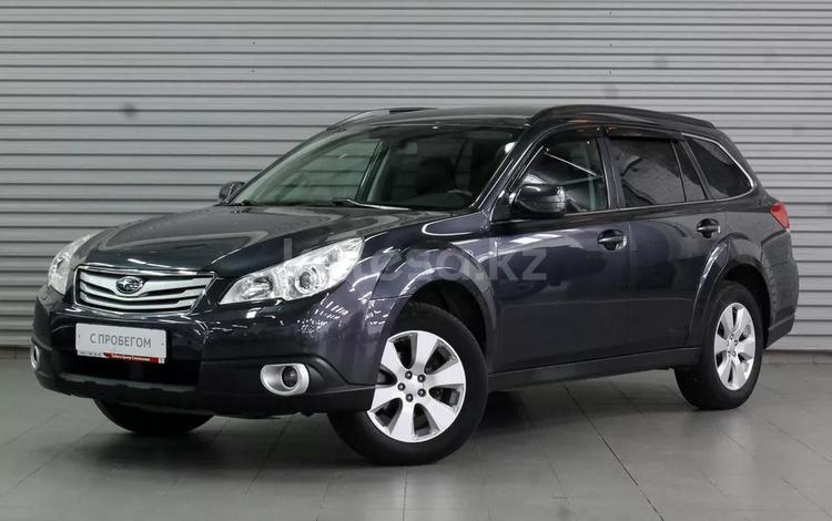 Subaru Outback 2011 года за 7 350 000 тг. в Семей