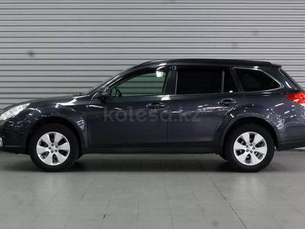 Subaru Outback 2011 года за 6 850 000 тг. в Семей – фото 11