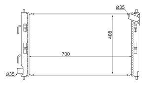 Радиатор Mitsubishi Lancer X 1.6/1.5 под авт. Outlander XL за 20 200 тг. в Алматы