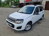ВАЗ (Lada) Kalina 2194 (универсал) 2014 года за 2 350 000 тг. в Усть-Каменогорск