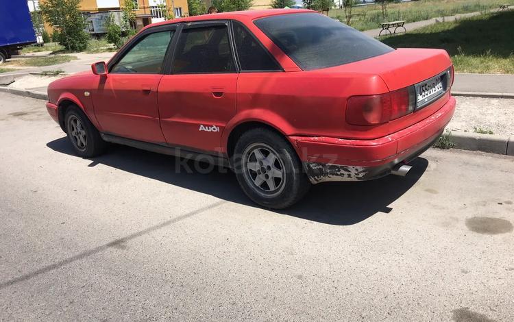 Audi 80 1994 года за 1 000 000 тг. в Алматы