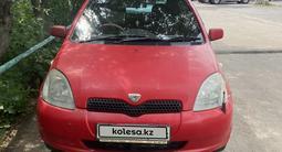 Toyota Vitz 2001 года за 1 250 000 тг. в Петропавловск
