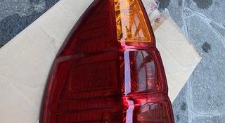 Фара задняя левая Land Cruiser Prado 120/Lexus GX470 за 30 000 тг. в Алматы
