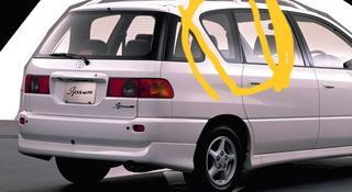 Стекло глухое Toyota Ipsum за 20 000 тг. в Алматы