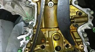 G4Na картер поддона Алюминиевый, поддон железный крышка клапанов за 202 тг. в Нур-Султан (Астана)