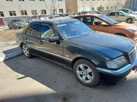 Mercedes-Benz C 280 1994 года за 2 300 000 тг. в Нур-Султан (Астана)