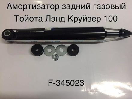 Амортизатор за 15 000 тг. в Семей – фото 3