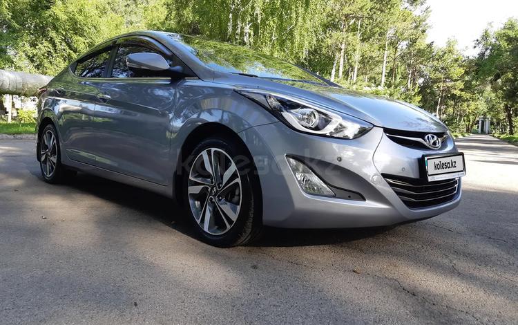 Hyundai Elantra 2015 года за 5 700 000 тг. в Алматы