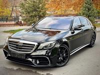 Mercedes-Benz S 63 AMG 2014 года за 30 800 000 тг. в Алматы