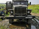 Урал 1993 года за 3 800 000 тг. в Риддер