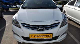 Hyundai Accent 2014 года за 4 850 000 тг. в Нур-Султан (Астана)