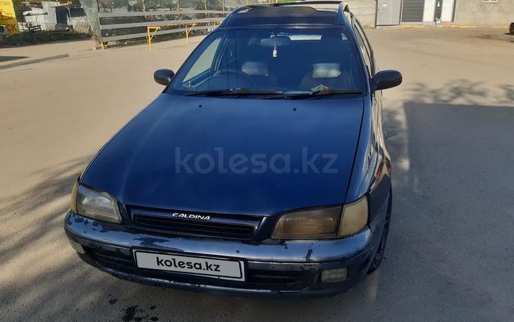 Toyota Caldina 1996 года за 1 550 000 тг. в Алматы
