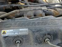 Мотор в Караганда