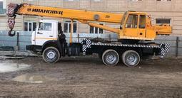 КамАЗ  65115 2013 года за 23 000 000 тг. в Шымкент – фото 3