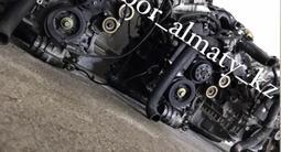 Двигатель Коробка Установка бесплатно за 123 654 тг. в Алматы