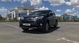 Toyota RAV 4 2015 года за 10 600 000 тг. в Кызылорда
