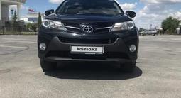 Toyota RAV 4 2015 года за 10 600 000 тг. в Кызылорда – фото 2
