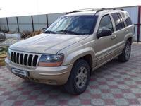 Jeep Grand Cherokee 2002 года за 2 700 000 тг. в Актобе