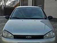 ВАЗ (Lada) 1119 (хэтчбек) 2008 года за 850 000 тг. в Актобе