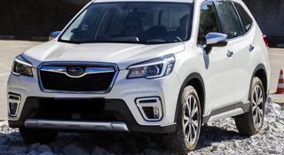 Запчасти на Subaru Forester 2013-2020 в Алматы