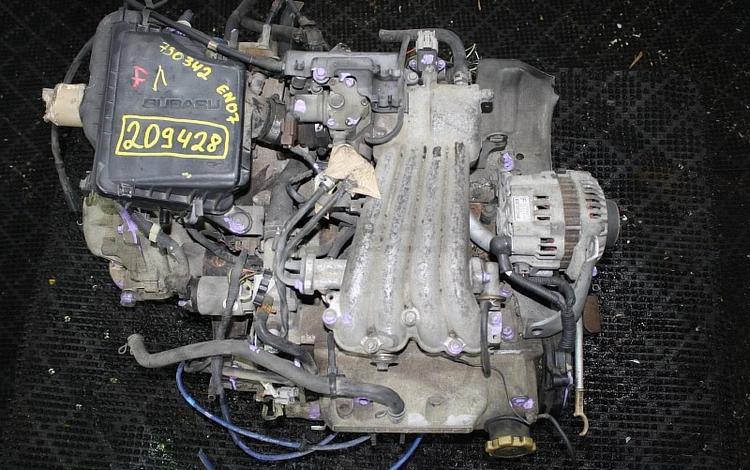 Двигатель SUBARU EN07 Контрактная| за 205 200 тг. в Новосибирск