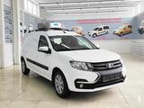 ВАЗ (Lada) Largus (фургон) 2021 года за 8 500 000 тг. в Алматы