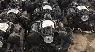 Двигатель AGA APS BDV 2.4 в Алматы