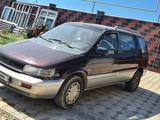 Mitsubishi Space Wagon 1994 года за 1 650 000 тг. в Алматы