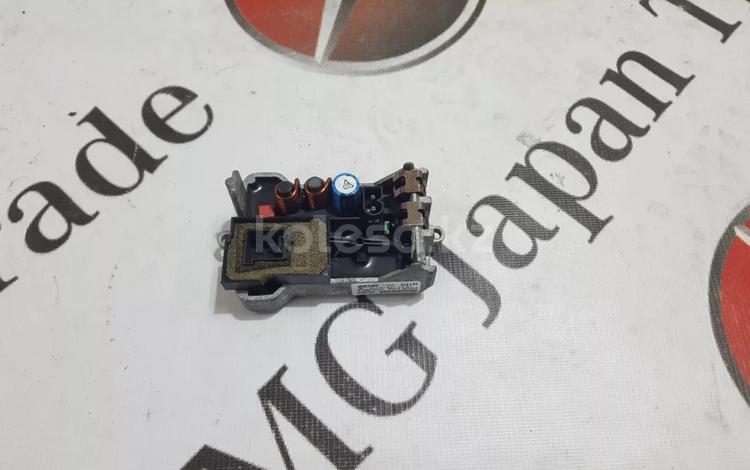 Реостат печки на Mercedes w220 за 15 064 тг. в Владивосток