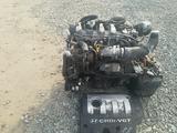 Двигатель Hyundai Santa Fe за 350 000 тг. в Костанай
