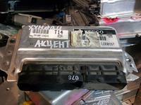 Блок управления двигателем хундай акцент 2005г за 25 000 тг. в Актобе