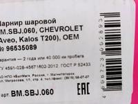 Шарнир шаровой aveo kalos за 3 000 тг. в Шымкент