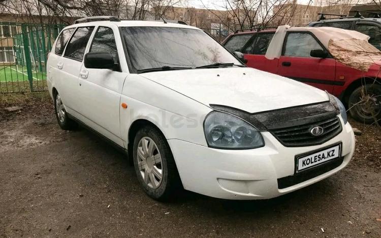 ВАЗ (Lada) 2171 (универсал) 2013 года за 1 450 000 тг. в Алматы