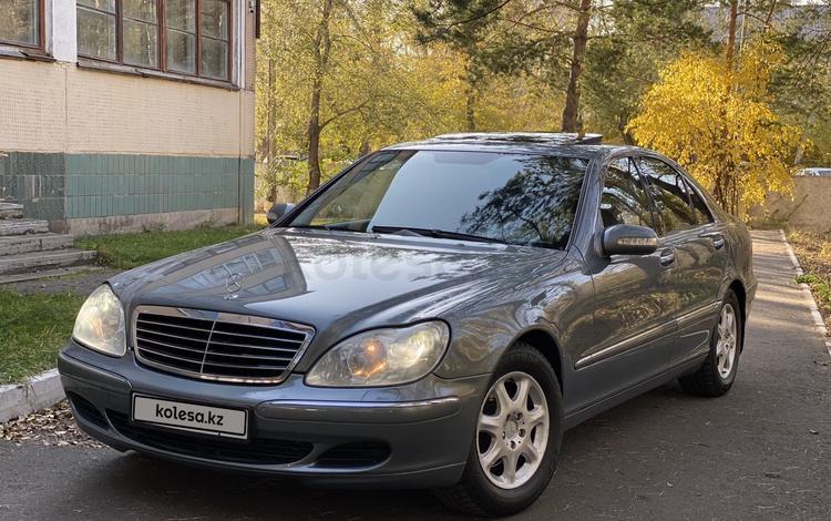 Mercedes-Benz S 350 2005 года за 4 100 000 тг. в Павлодар
