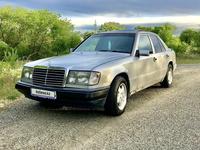 Mercedes-Benz E 230 1991 года за 1 500 000 тг. в Талдыкорган