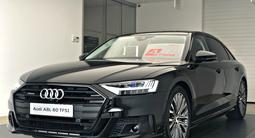Audi A8 60 TFSI Quattro 2021 года за 80 959 800 тг. в Алматы