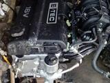 Мотор dohc 1, 6 нексия за 250 000 тг. в Алматы