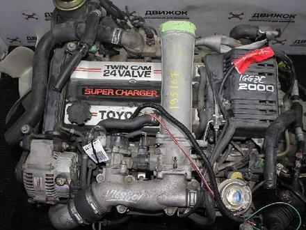 Двигатель TOYOTA 1G-GZE контрактный за 335 000 тг. в Кемерово