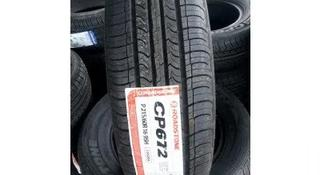 225/60r17 Roadstone CP672 Корея! за 30 000 тг. в Алматы