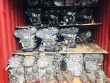 Мотор 1MZ-fe Двигатель Toyota Camry (тойота камри) двигатель 3.0 литра… за 96 580 тг. в Алматы – фото 5