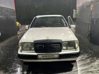 Mercedes-Benz E 230 1987 года за 1 000 000 тг. в Алматы