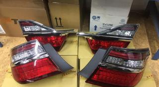 Задние фонари на Тойота Камри 55 в Актобе