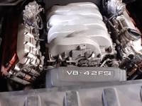 Мотор 4.2 FSI за 1 500 000 тг. в Алматы