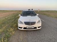 Mercedes-Benz S 500 2005 года за 8 800 000 тг. в Алматы