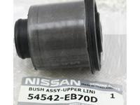 Комплект сайлентблоков на передние рычаги Nissan Pathfinder Q4 шт за 20 000 тг. в Алматы